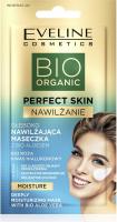 Eveline Cosmetics - BIO ORGANIC PERFECT SKIN - Deeply Moisturizing Mask With Bio Aloe Vera - Głęboko nawilżająca maseczka z bio aloesem - 8 ml