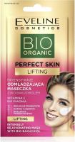 Eveline Cosmetics - BIO ORGANIC PERFECT SKIN - Intensely Rejuvenating Mask With Bio Bakuchiol - Intensywnie odmładzająca maseczka z bio bakuchiolem - 8 ml