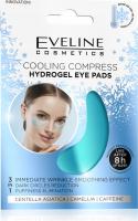 Eveline Cosmetics - COOLING COMPRESS HYDROGEL EYE PADS - Cooling hydrogel eye pads - 1 pair