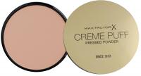 Max Factor - Creme Puff Powder - Pressed - 50 - NATURAL