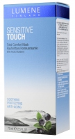 LUMENE - Sensitive Touch - Total Comfort Mask - Komfortowa łagodząca maska - Ref. 81245