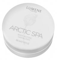 LUMENE - ARCTIC SPA - Body butter - SPA masło do ciała z nrodycką bawełną