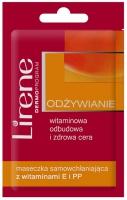 Lirene - Maseczka ODŻYWIAJĄCA - witaminowa odbudowa i zdrowa cera