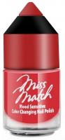 FERITY - Miss Match - Lakier do paznokci zmieniający kolor