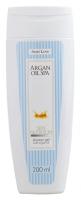 Skin Love - ARGAN OIL SPA - Shower gel - Żel pod prysznic z olejkiem arganowym