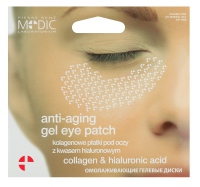 Pierre René - Anti-aging gel eye patch - Collagen eye patches