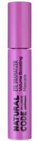 LUMENE - NATURAL CODE Eye Dermatizer Volume Boosting Mascara - Tusz do rzęs zwiększający objętość