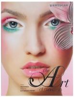The Art of make-up - KREATYWNA SZTUKA MAKIJAŻU