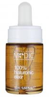 Pierre René - 100% hialuronic elixir - Eliksir dla skóry z pierwszymi oznakami starzenia