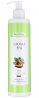 Skin Love - BAOBAB SPA - Body lotion - Balsam do ciała z ekstraktem z baobabu