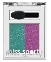 Miss Sporty - Duo Eyeshadow - Zestaw 2 cieni do powiek