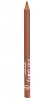 Miss Sporty - Lipliner pencil - Kredka do ust - 011 - COFFEE - 011 - COFFEE