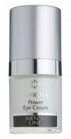 Clarena - Power Eye Cream - Krem pod oczy dla mężczyzn - REF: 3010
