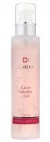Clarena - Caviar - Micellar Gel - Kawiorowy żel micelarny - REF: 1911