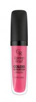 Golden Rose - COLOR SENSATION LIPGLOSS - Błyszczyk do ust - 111 - 111
