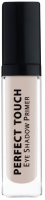 Karaja - Perfect Touch - Eye Shadow Primer - Baza pod cienie - REF: 373