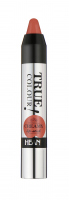 HEAN - TRUE COLOR! Creamy lip-stick - Moisturizing - 402 - CARAMEL - 402 - CARAMEL