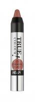 HEAN - TRUE COLOR! Creamy lip-stick - Moisturizing - 404 - NUDE - 404 - NUDE