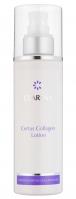 Clarena - Certus Collagen Lotion - Liposomowy tonik z kolagenem - REF: 1173