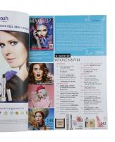 Magazyn Make-Up Trendy - IDEALNE BRWI - No1/2015