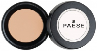 PAESE - Cover - Camouflage cream