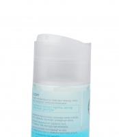 HEAN - BOUTIQUE - Make up remover 2-phases - Dwufazowy płyn do demakijażu