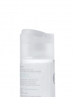 HEAN - BOUTIQUE - Micellar cleanser & Make-up remover - 3 in 1