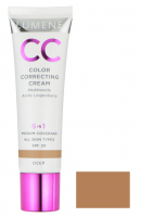 LUMENE - CC Color Correcting Cream - CC Cream - DEEP - DEEP