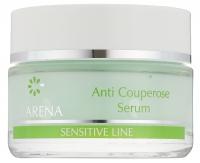Clarena - Anti-Couperose Serum - Serum wzmacniające dla cery naczynkowej - REF: 1355N