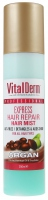 VitalDerm - EXPRESS HAIR REPAIR HAIR MIST ARGAN 7