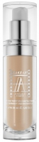 Make-Up Atelier Paris - Waterproof Liquid Foundation - Fluid / Podkład WODOODPORNY