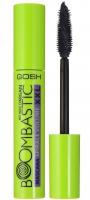 GOSH - BOOMBASTIC XXL SWIRL VOLUME MASCARA - Pogrubiająco-podkręcający tusz do rzęs z olejem arganowym - 001 BLACK