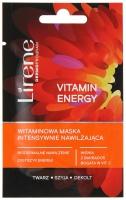 Lirene - Vitamin Energy - WITAMINOWA MASKA INTENSYWNIE NAWILŻAJĄCA