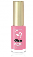 Golden Rose - EXPRESS DRY Nail Lacquer - Szybkoschnący lakier do paznokci - O-GED - 25 - 25