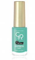 Golden Rose - EXPRESS DRY Nail Lacquer - Szybkoschnący lakier do paznokci - O-GED - 65 - 65