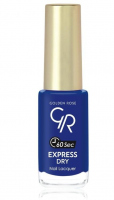 Golden Rose - EXPRESS DRY Nail Lacquer - Szybkoschnący lakier do paznokci - O-GED - 71 - 71