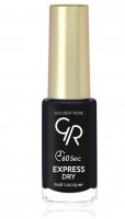 Golden Rose - EXPRESS DRY Nail Lacquer - Szybkoschnący lakier do paznokci - O-GED - 75 - 75