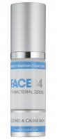 FACEB4 - ANTI-BACTERIAL SERUM - Serum antybakteryjne