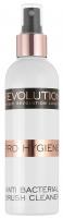 MAKEUP REVOLUTION - PRO HYGIENE - Anti Bacterial Brush Cleaner