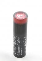 VIPERA - Pomadka Cream Color-38 - 38