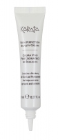 Karaja - Skin Perfection Beauty Cream - 8 ml