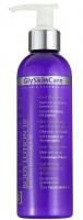 GlySkinCare - HYDROSTEP BODY LOTION 10 - Balsam do ciała - (3)