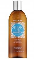 GlySkinCare - ARGAN OIL SHAMPOO, HAIR CONDITIONER, 100% ARGAN OIL - Zestaw kosmetyków do pielęgnacji włosów - (NIEBIESKI)