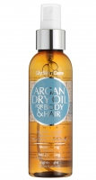 GlySkinCare - ARGAN DRY OIL FOR BODY & HAIR