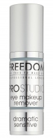 FREEDOM - PRO STUDIO - eye makeup remover - Żel do demakijażu oczu