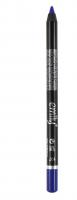 Emily - Waterproof Eye Pencil - Wodoodporna kredka do oczu - K-EWE - 107 - 107