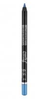 Emily - Waterproof Eye Pencil - Wodoodporna kredka do oczu - K-EWE - 110 - 110
