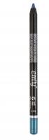 Emily - Waterproof Eye Pencil - Wodoodporna kredka do oczu - K-EWE - 121 - 121