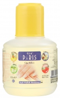 Golden Rose - GIA PARIS - NAIL POLISH REMOVER - ZMYW-P102