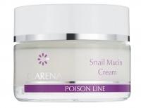 Clarena - Snail Mucin Cream - Krem ze śluzem ślimaka - REF: 22442